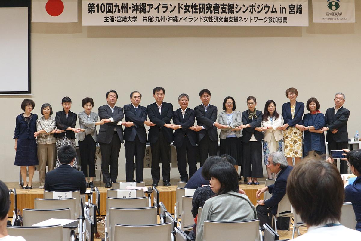 九州・沖縄アイランド女性研究者支援ネットワーク(Q-wea)の取り組み